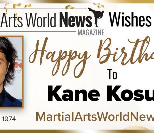 Kane Kosugi birthday