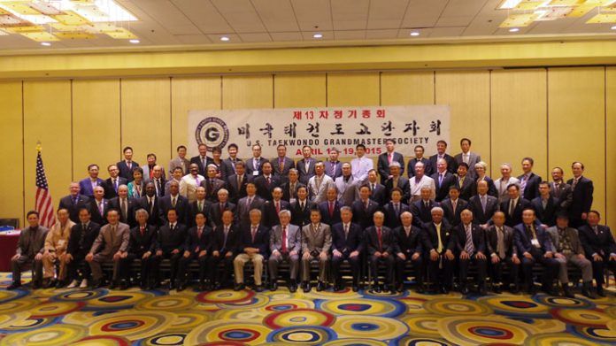 Grandmasters Society